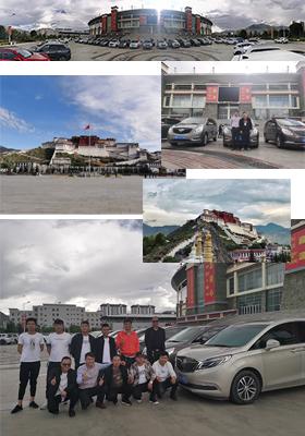 湘遇藏源 2020雅砻文化旅游节山南开幕,华安租车提供全程用车接待!